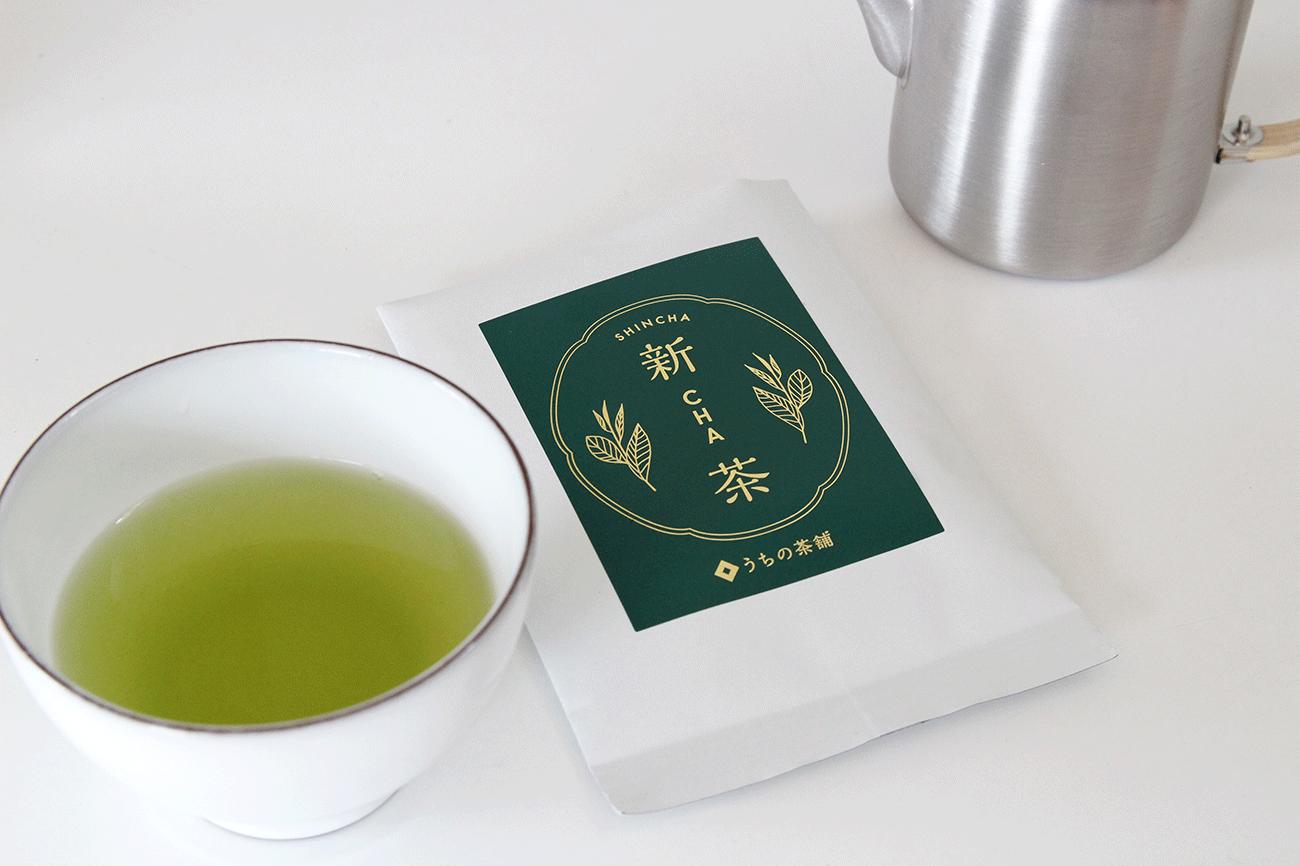 2020年新茶/うちの茶舗