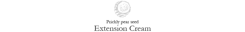 Prickly pear seed Extension Cream