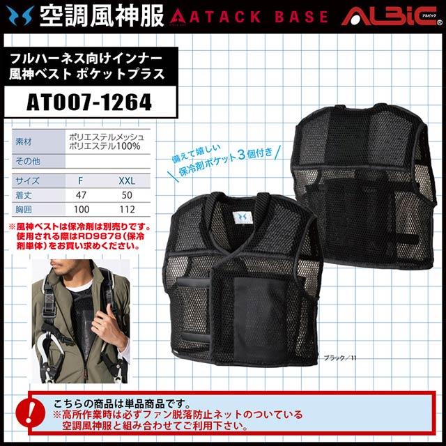 https://www.kuchou-fuku.com/shop/shopdetail.html?brandcode=000000001264