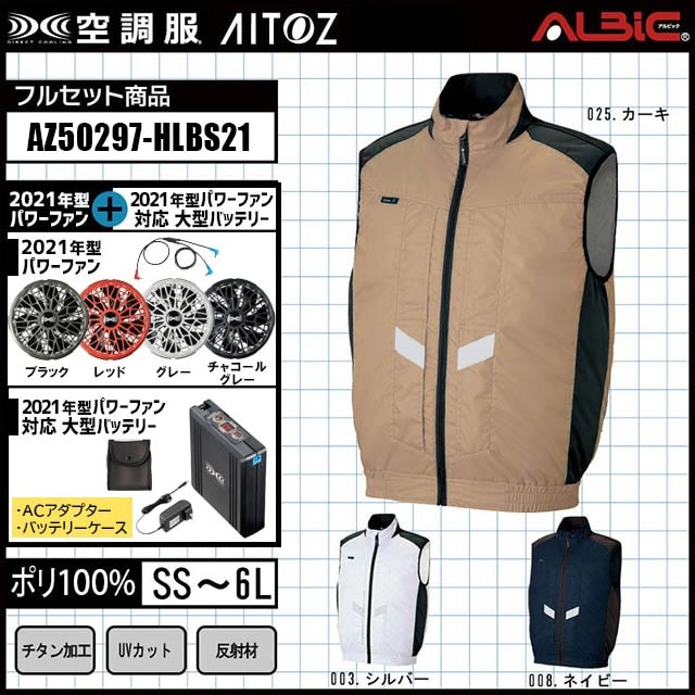 AZ50297
