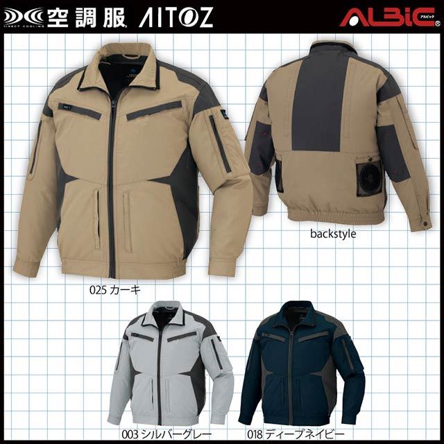 空調服 AZ-30589 カラー展開