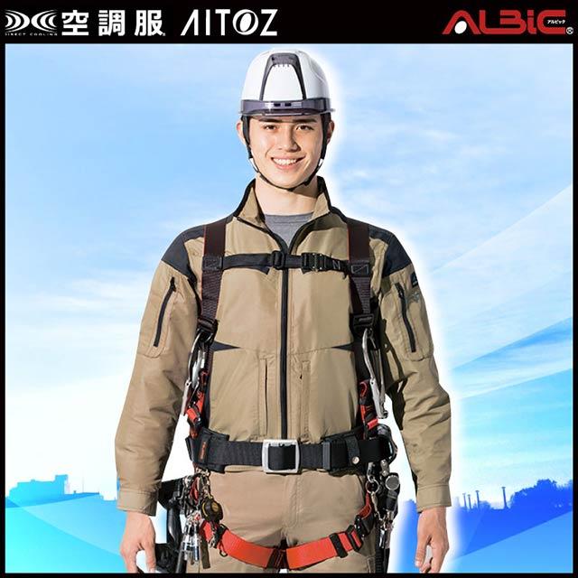 空調服 AZ-30589 モデル写真