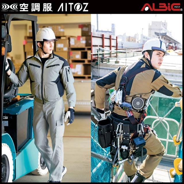 空調服[アイトス]AZ30589 着用写真2