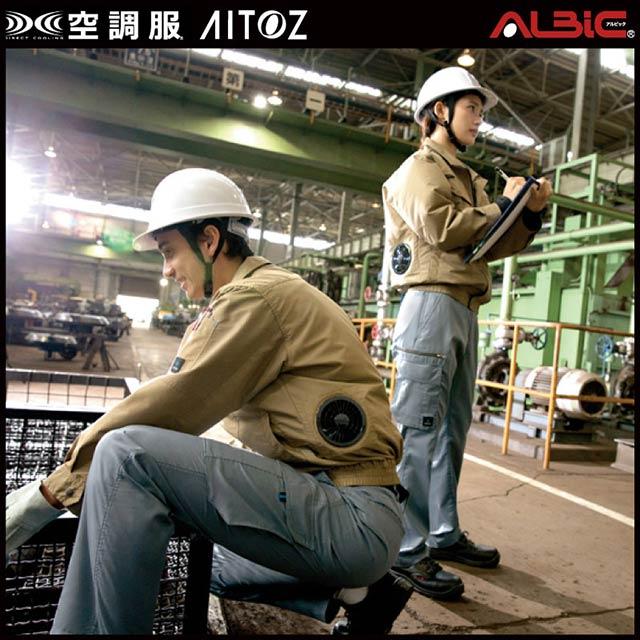 空調服 AZ-30599 モデル写真
