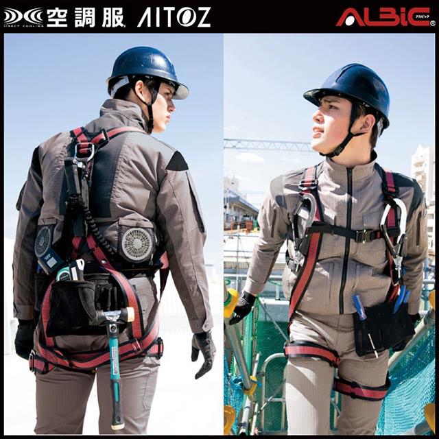 空調服 AZ-30699 モデル写真