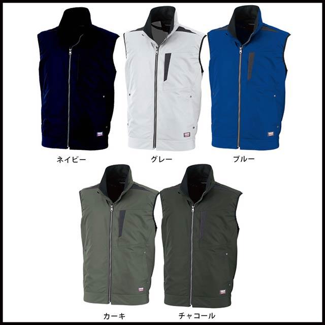 ベスト空調服 K1005-LBS20 セット