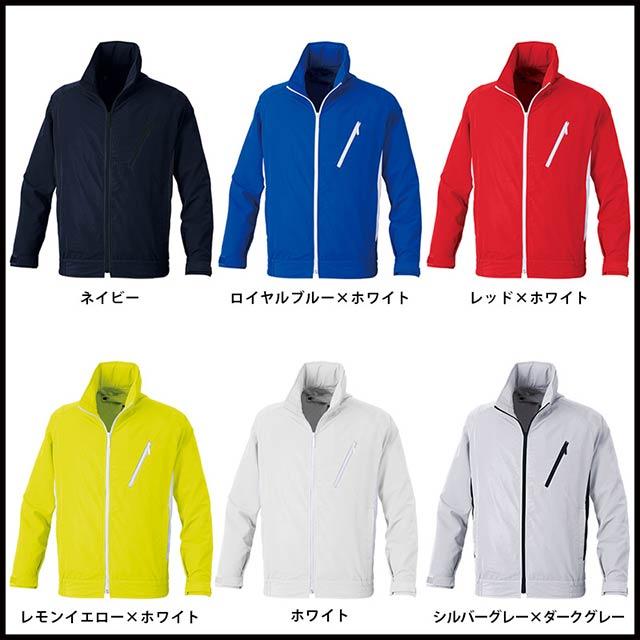 空調風神服 BK6057S