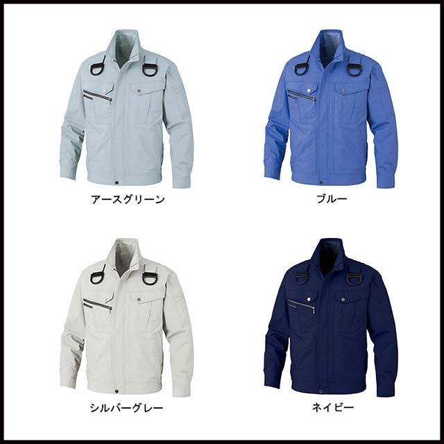 BK6127F (空調風神服)のデザイン・カラー