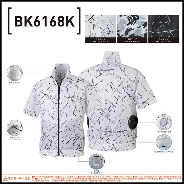 K1005-LBS20セット 写真3