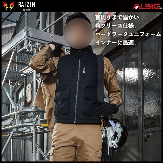 雷神服 電熱ベスト BO32170 モデル着用