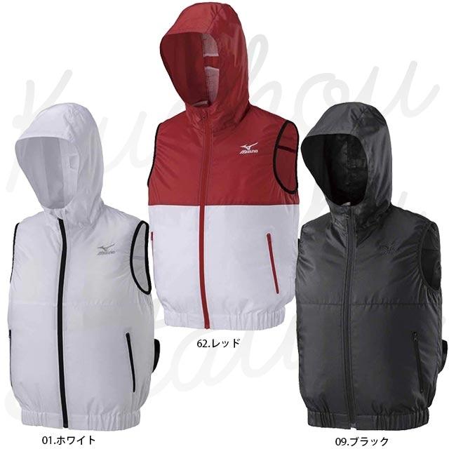 空調風神服 C2JE0102のデザイン・カラー