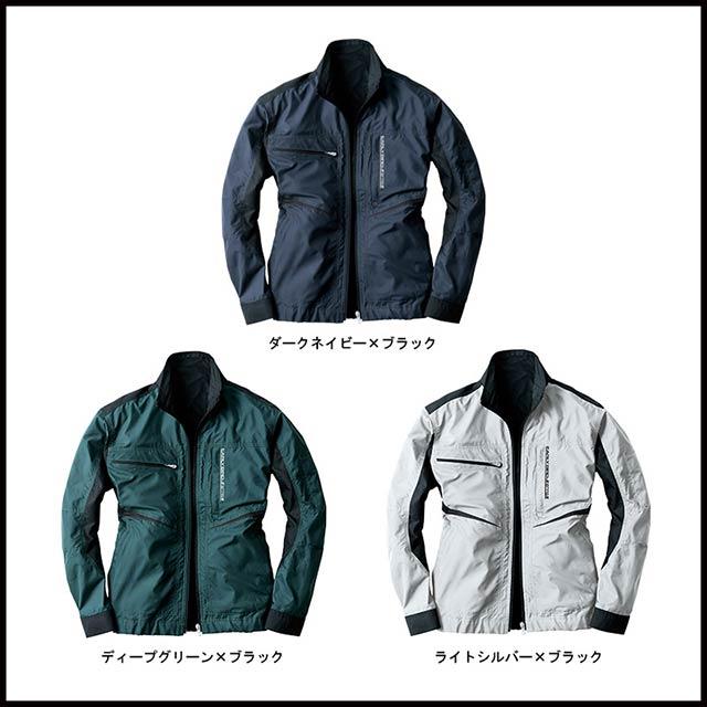 空調風神服 EBA5007 カラー展開