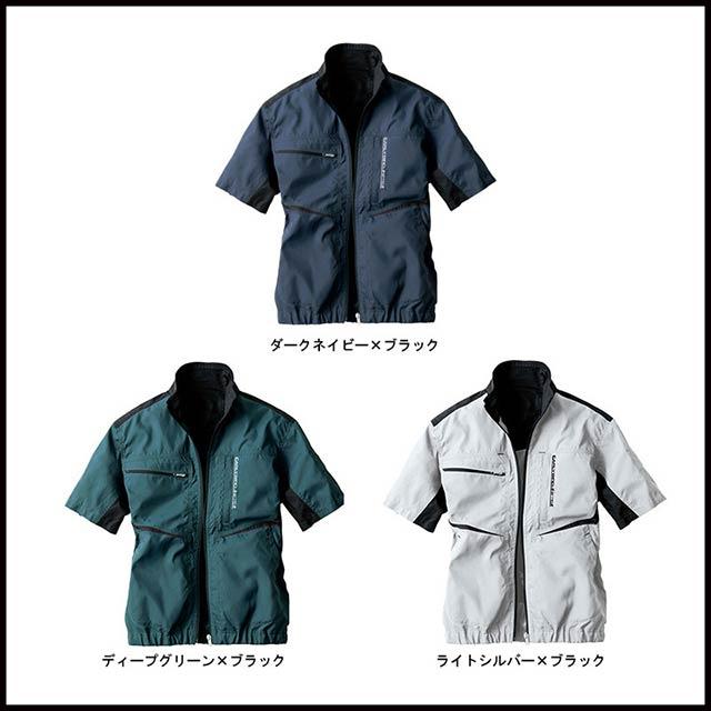 空調風神服 eba5008 カラー展開
