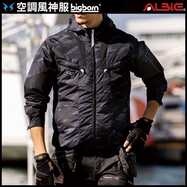 空調風神服 EBA5017 モデル
