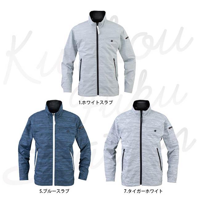 空調風神服 EBA5027 カラー
