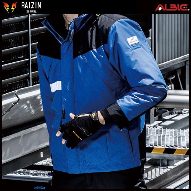 雷神服 電熱ウェア EBA718 モデル着用
