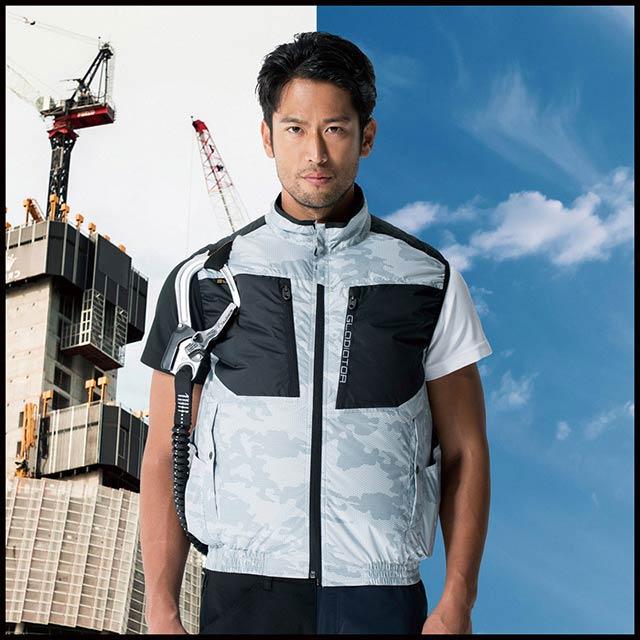 リップストップ 空調服 G5519-LBS20 セット