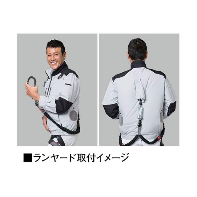 空調服[自重堂] 着衣イメージ2