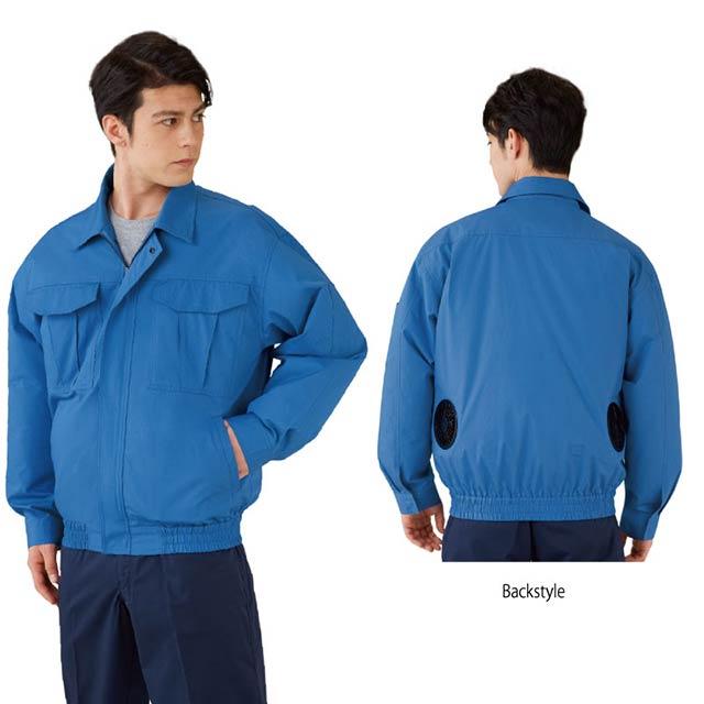 ポプリン 空調服 87020-HLBS セット