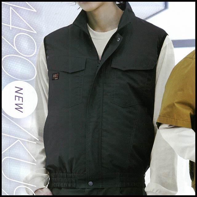 ベスト空調服 KU91490-LBS20 セット