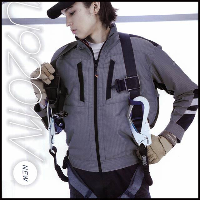ヘリンボーン空調服 KU92011V-LBS20 セット