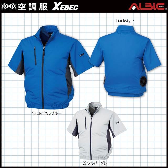 空調服 XE98004