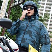長袖空調服 KU90310-LBS19 セット