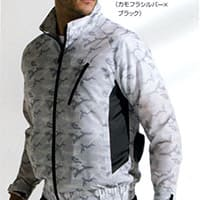 長袖空調服 BK6157K-LBS19 セット