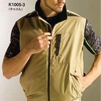 ベスト空調服 K1005-LBS19 セット