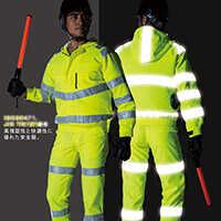 高視認安全空調服 KU91500-LBS19 セット
