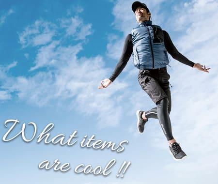 どんな空調服が人気?