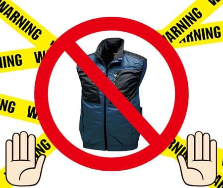 ベスト型の空調服が使えない環境