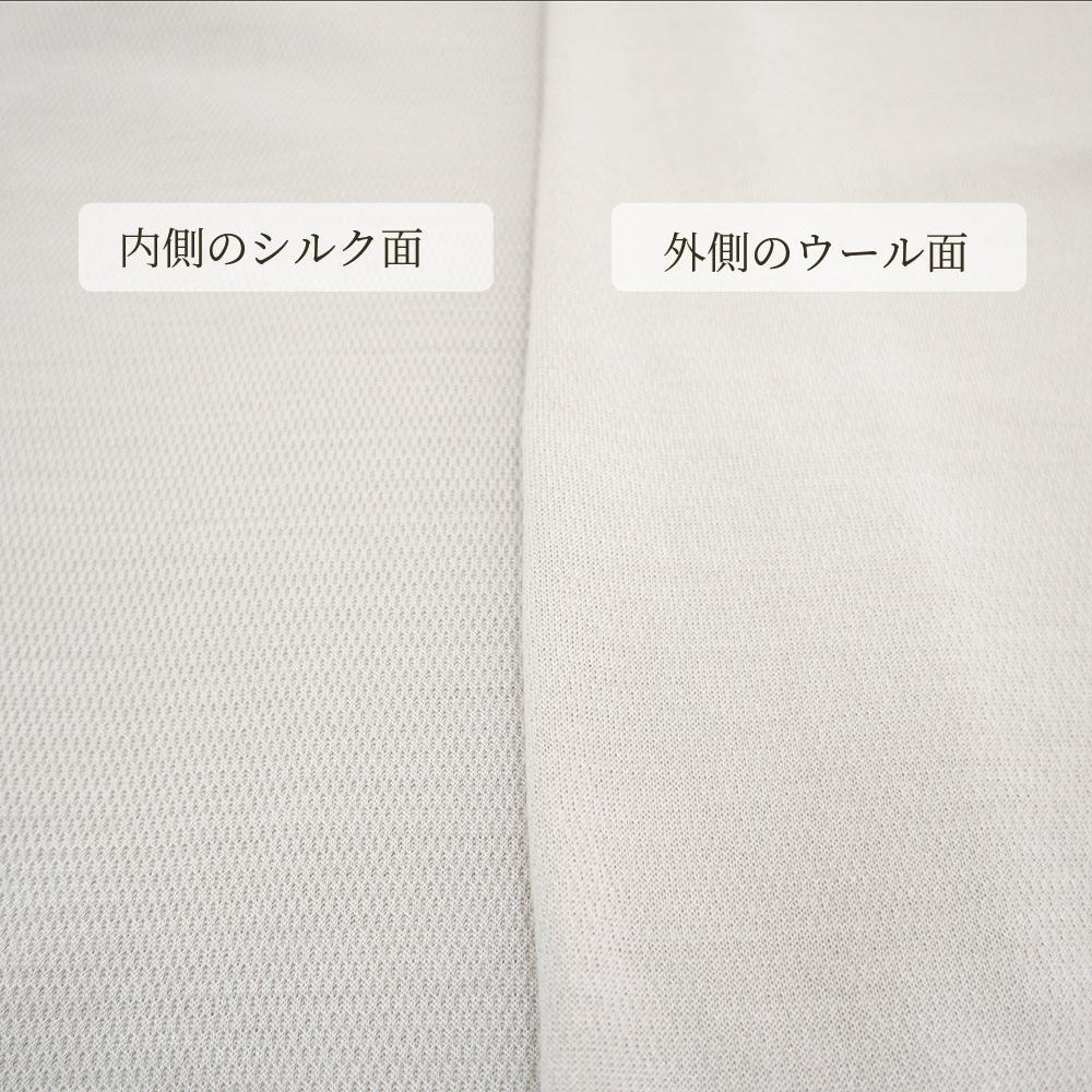 シルクショーツ/シルクウール/MALYNE SILK/マリーネ