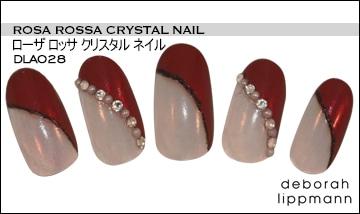 DLA028/ローザロッサ クリスタル ネイル
