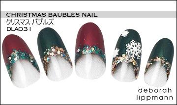 DLA031/クリスマスバブルズ ネイル