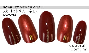 DLA043/スカーレットメモリー