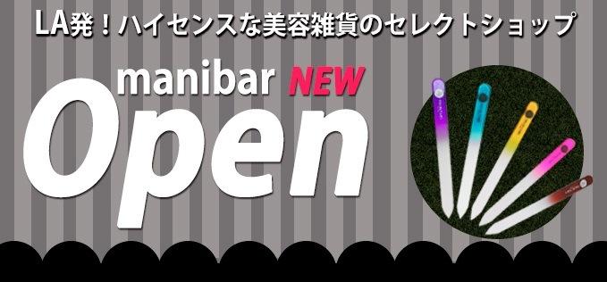 manibarオープンキャーンペーン