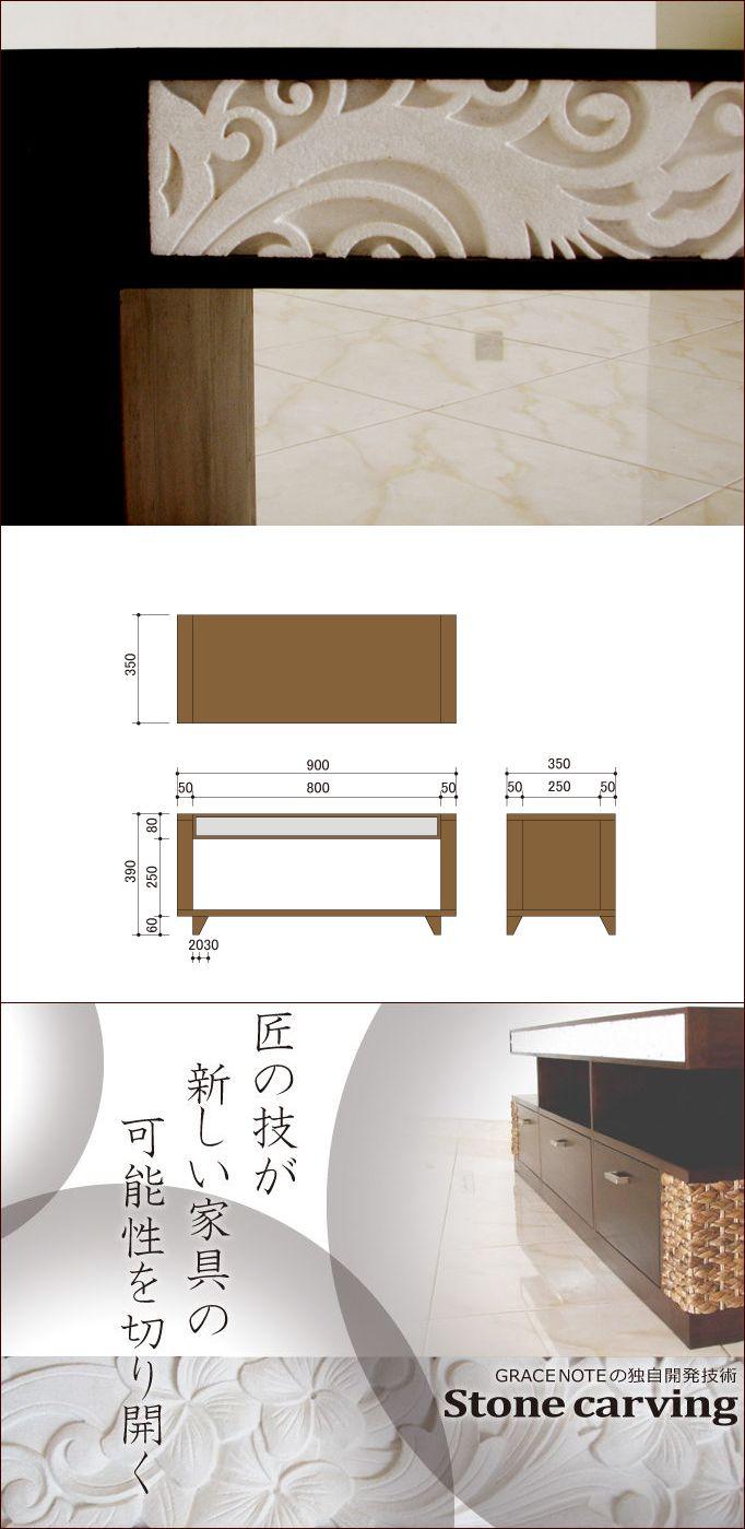 アジアン家具,バリ家具,ラック,キャビネット,サイドテーブル,ナイトテーブル,電話台,グレイスノート家具,ウォーターヒヤシンス