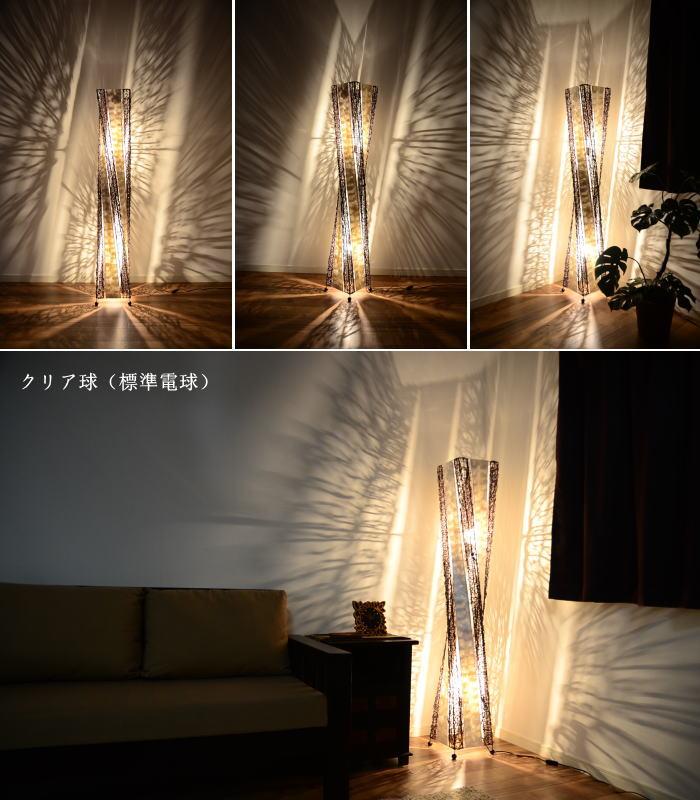貝のランプ,アジアン照明,フロアライト,フロアランプ,スタンド照明