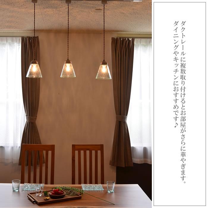ガラス ペンダントライト,吊下げ照明,シーリングライト,ハンドメイド,間接照明