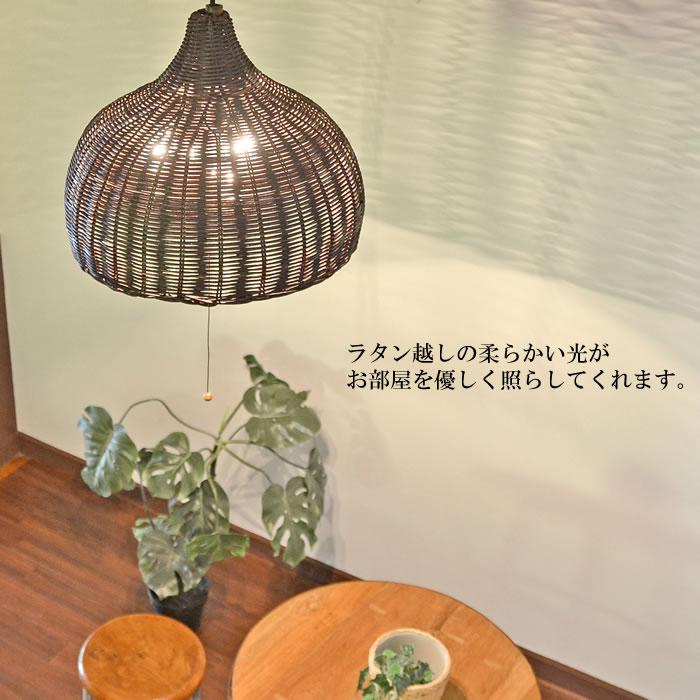 アジアン 照明 ペンダントライト 吊り下げ ランプ 天井照明