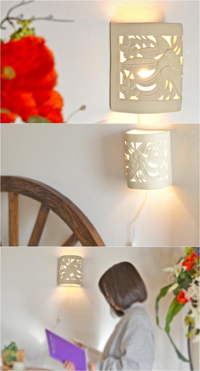 アジアン 照明 ライト ランプ ブラケット