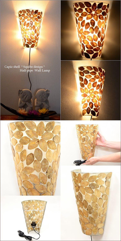 アジアンランプ 照明 間接照明 カピス貝 カピスシェル ライト
