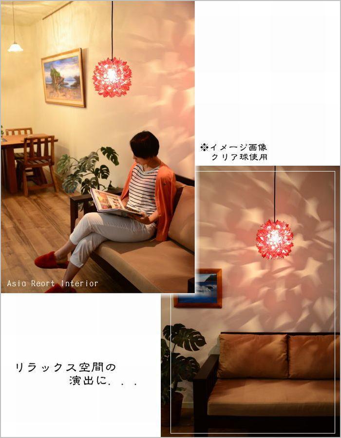 アジアンランプ 照明 間接照明 カピス貝 カピスシェル ペンダントライト