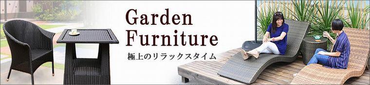 人工ラタン,アジアン家具,シンセティックラタン オーダー 別注 脚注