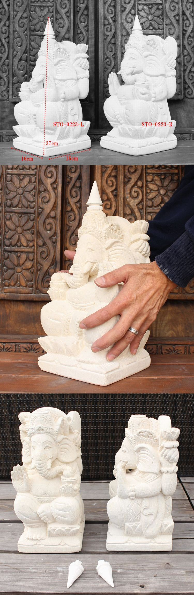アジアン,石彫り,石像 ハノマン,バリ島,ストーンカービング,外構,ガーデニング