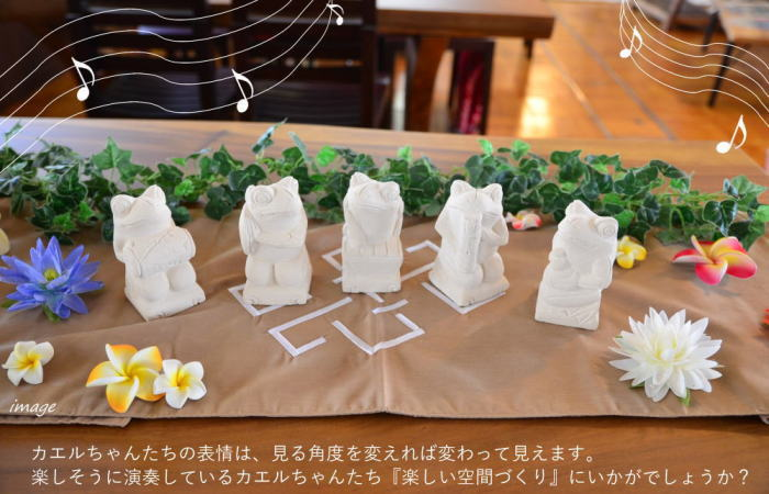 アジアン,石彫り,ストーンレリーフ,バリ島,ストーンカービング,外構,ガーデニング