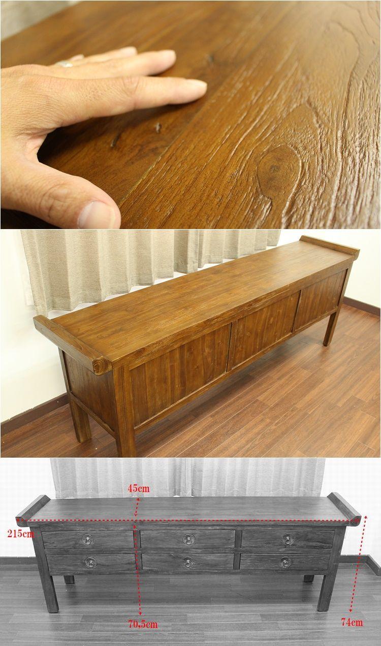 チーク家具,古材 古木,アジアン,無垢の家具,テーブル,コンソールテーブル,ディスプレイテーブル