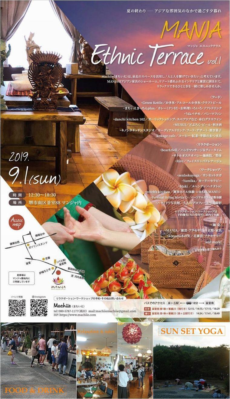 堺市南区 イベント,manja,レンタルスペース,シェア,貸します