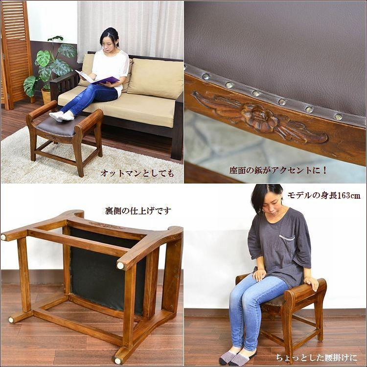アジアン家具,バリ家具,チーク,カルティニ,椅子,スツール,カルトノ